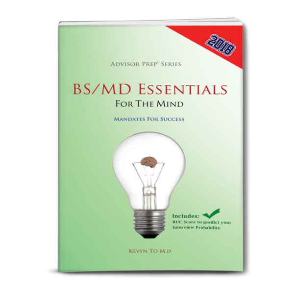 BS/MD Essentials for the Mind Book